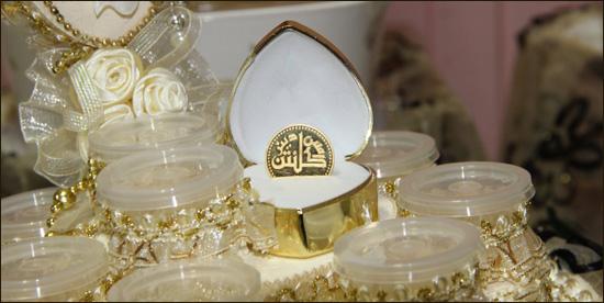 mas kahwin dinar emas