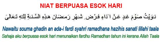 niat puasa esok hari dalam bulan ramadhan 2012
