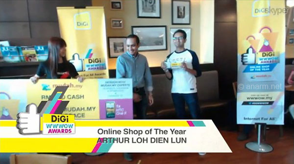 online shop of the year digi wwwow
