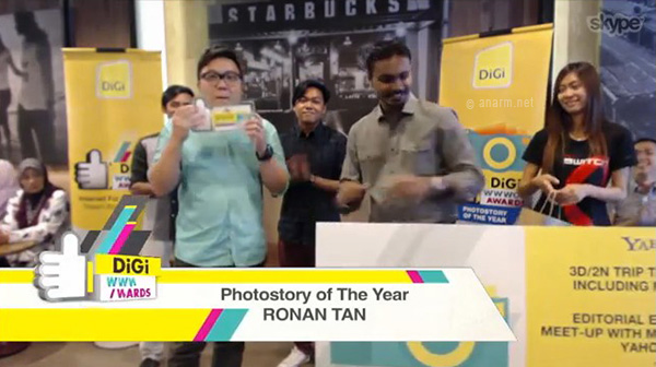 photostory of the year digi wwwow awards