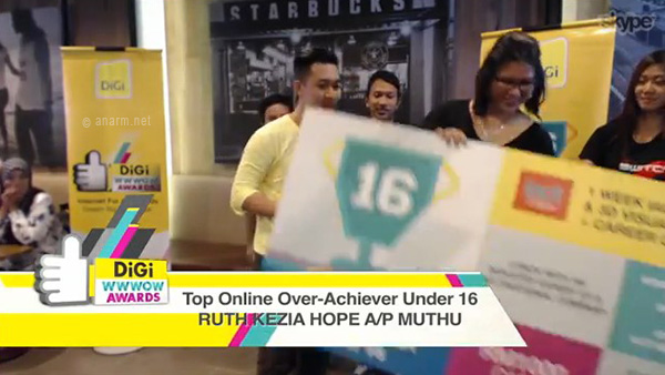 top online over-achiever under 16 digi wwwow awards