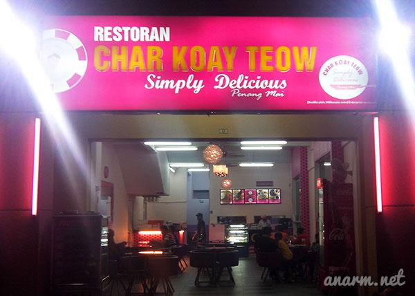 Char Koay Teow Simply Delicious Encorp Strand Kota Damansara
