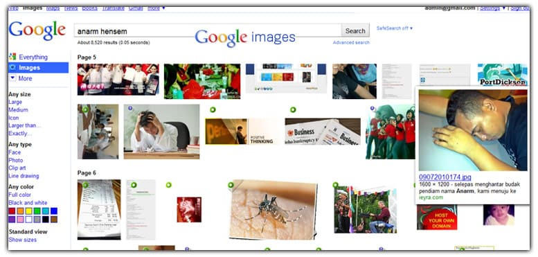new-google-images