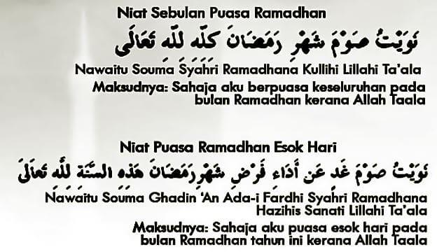 niat-puasa-ramadan