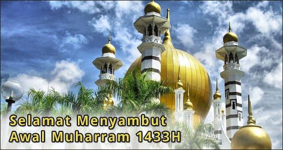 awal-muharram-1433h-maal-hijrah