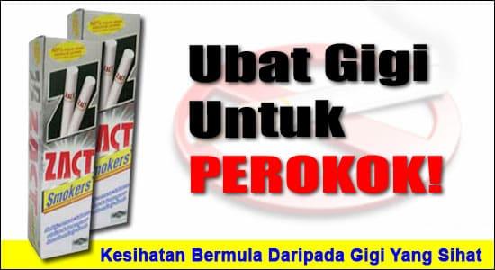 ubat-gigi-perokok