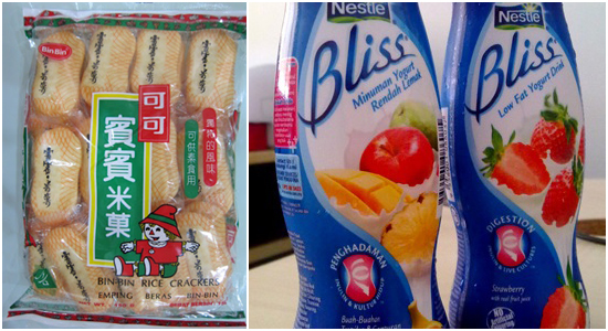 Sahur Bin-Bin Rice Cracker Nestle Bliss Yogurt