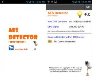 Antaramuka aplikasi AES Detector