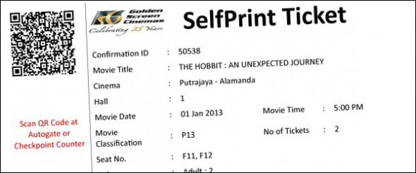 GSC Selfprint Ticket Wayang