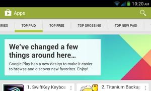 google playstore 4.0.25 dengan antaramuka baru