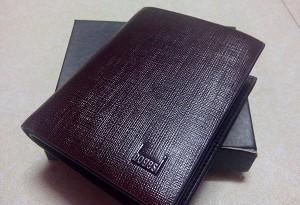 Beli Wallet secara online di Nile.com.my