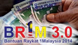 Duit Bantuan Rakyat 1Malaysia BR1M 2014