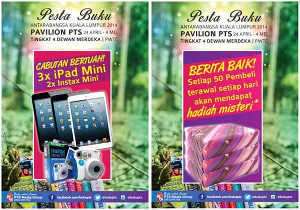 Cabutan bertuah pembeli Buku PTS di Pesta Buku Antarabangsa Kuala Lumpur 2014