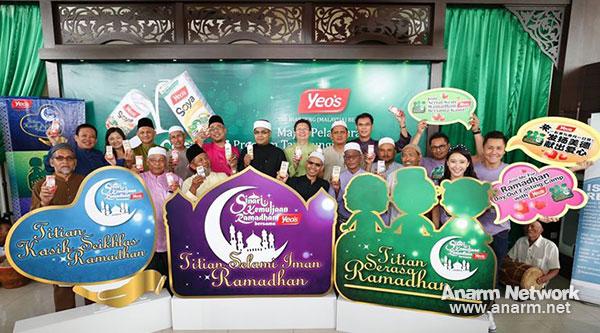 Majlis Pelancaran Program Tanggungjawab Korporat, Sinari Kemuliaan Ramadhan bersama Yeo's