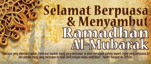 Puasa bulan Ramadhan 2014