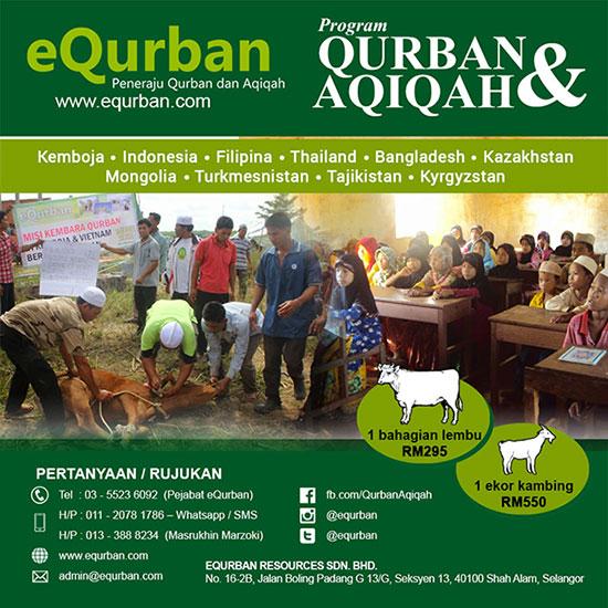 eQurban.com - Peneraju Qurban Aqiqah di Kemboja