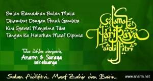 Selamat Hari Raya Aidilfitri, Maaf Zahir Batin