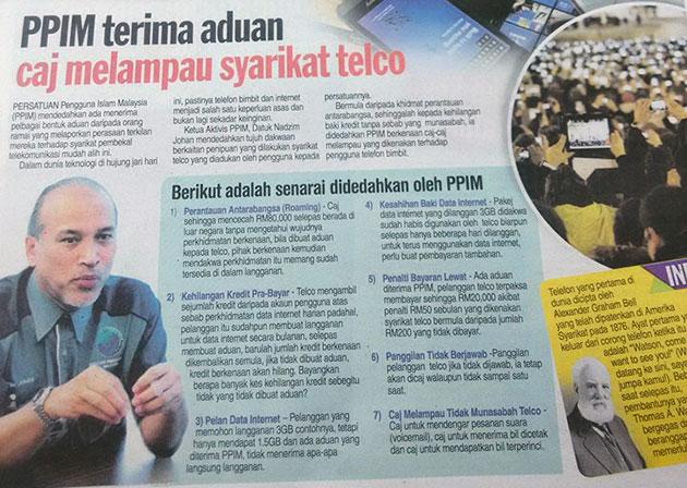 PPIM terima aduan caj melampau syarikat telekomunikasi (telco)