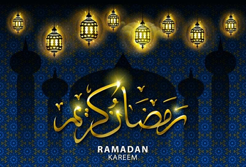Selamat Berpuasa Ramadan Kareem