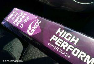 Wiper kereta Perodua Alza