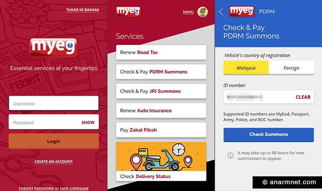 Aplikasi MyEG untuk smartphone Android