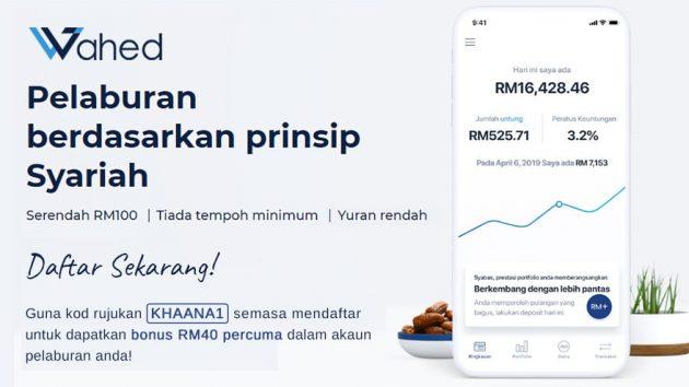 Wahed Invest medium pelaburan patuh syariah