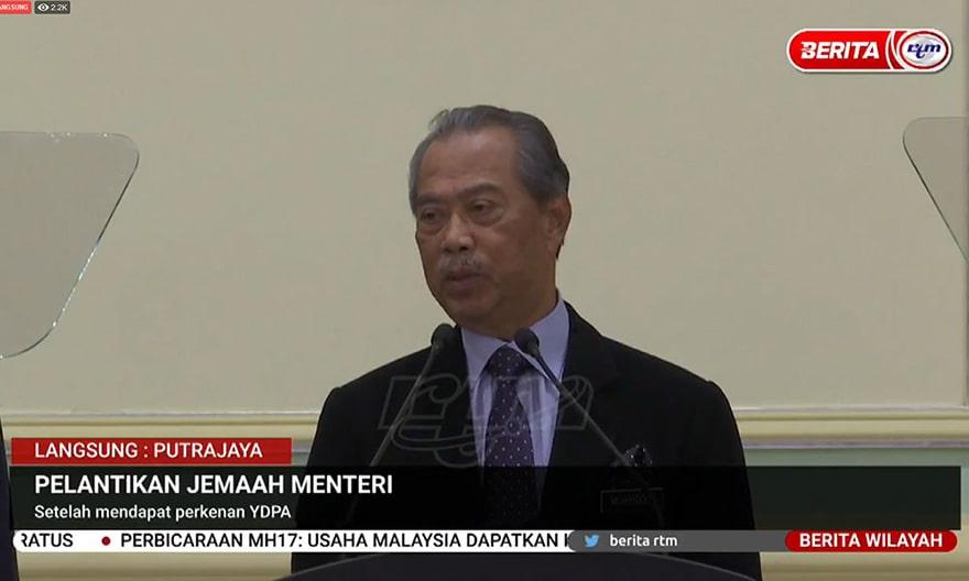 Pelantikan jemaah menteri kabinet Malaysia 2020