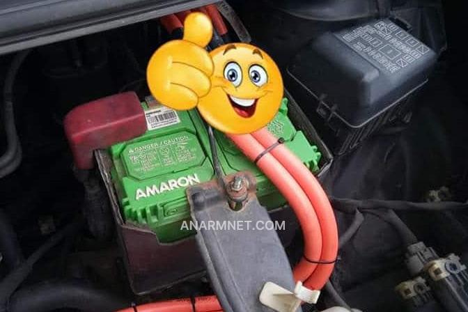 Amaron bateri kereta tahan lama