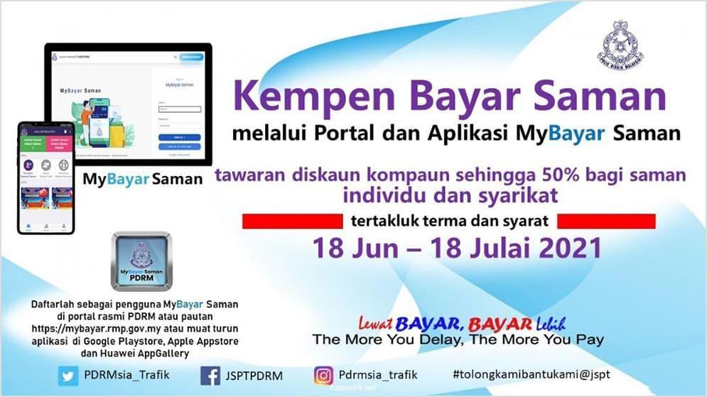 Kempen bayar saman PDRM secara online melalui MyBayar Saman