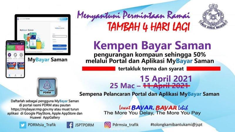 Kempen bayar saman PDRM melalui MyBayar Saman